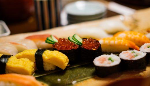 くらコーポレーション(2695)の株主優待でお小遣いを増やす!食事券で最大92皿のお寿司が食べられます!