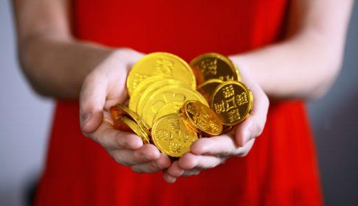 株主優待で金券をもらってお小遣いを増やす!おすすめの株主優待まとめ