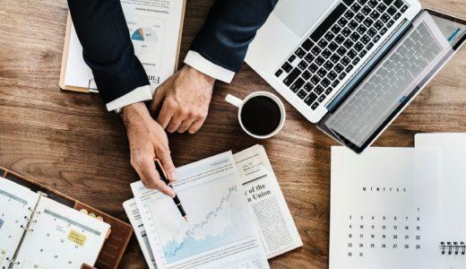 株主優待をもらうために必要な7つのこと【決定版】